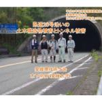 20160611_kinosita