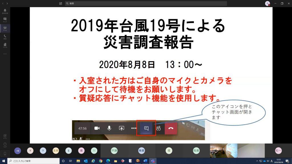 p20200808-01